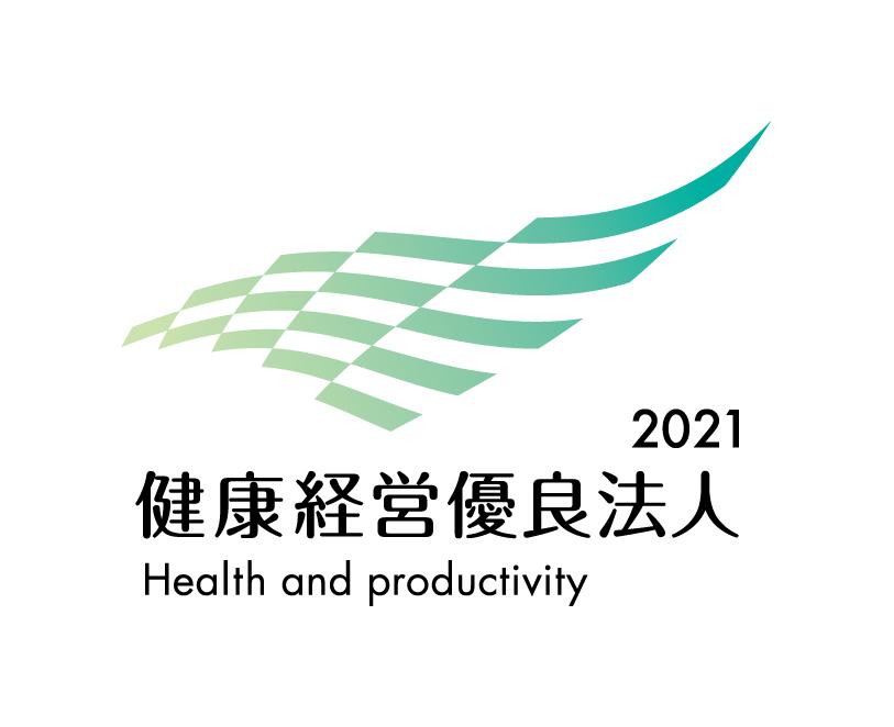 MMFコラム、健康経営優良法人2021(中小規模法人部門)」に認定されました